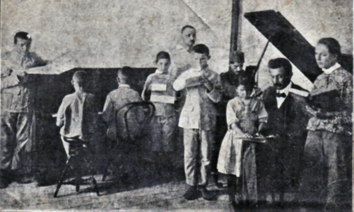 Škola klavira koju je prof. Mijo Petrović pohađao u detinjstvu