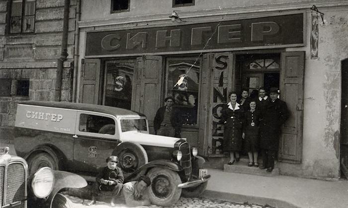 Užička Singer ispostava sa zaposlenima 1936. godine
