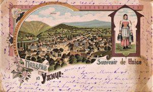Razglednica Užica iz osamdesetih godina 19. veka. Sasvim desno se vidi travnjak ispred apsane gde se danas nalazi GKC