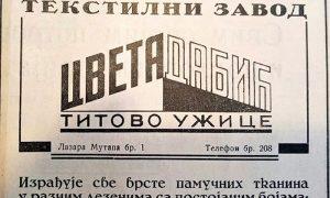 """Tekstilni zavod """"Cveta Dabić"""", novinski oglas"""