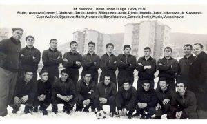 Fk Sloboda sezona 1969/70