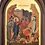 Slavska ikona slave Lazareva subota