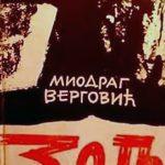 """Knjiga, roman, """"Zolj"""" užičkog pisca i učitelja Miodraga Vergovića"""