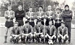 Tim Fk. Slobode 1971. Godine