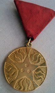 Medalja Vatrogasna zvezda prvog reda