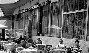 """Ekspres restoran u Bloku """"Zlatibor"""", mesta okupljanja užičkih samaca i dođoša"""