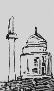 Uveličana Šejhova džamija sa poznatog Kanicovog crteža Užica