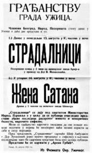 Plakat za predstave putujučeg pozorišta u Areni Grbić
