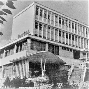 """Novootvoreni Hotel """"Turist"""" 1973. godine"""