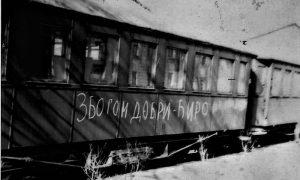 Užičani su sa pijatetom ispratili voz ćiru
