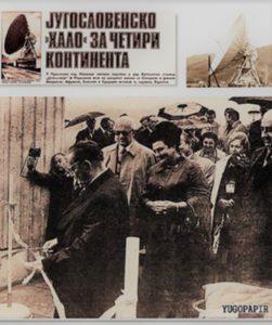 Tito otvara satelitsku stanicu Jugoslavija