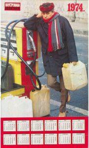 . I najpopularniji Jugoslovenski glumac Čkalja je kupovao lož ulje kao i svi ostali
