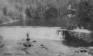 Veliki park u vreme Rista Tešića 1902. godine