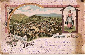 Prva razglednica Užica na kojoj je oslikan narcis simbol varoši