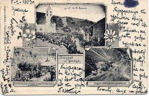Razglednica sa fotografijama Užica objavljene u poslednjoj deceniji 19. veka