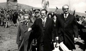 Drug Tito 1975. godine