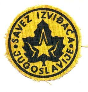 Obavezna oznaka izviđača 1975.